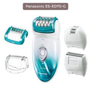 Panasonic ES ED70-G
